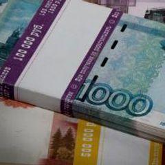 Нужно подать заявление: россиянам напомнили о выплате 4 030 рублей