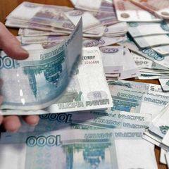 По 10 150 рублей: россиянам начали давать новую выплату