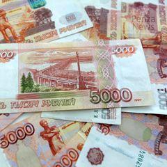 Российским пенсионерам сообщили радостную весть