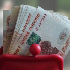 Пенсионеры получат прибавку за советский стаж