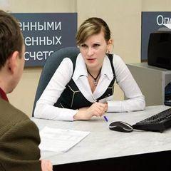 Россиянам рассказали о штрафах за досрочное погашение кредита