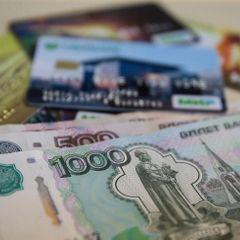 Часть россиян получит новую выплату от 3 до 10 тыс. рублей на этой неделе