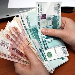 В России введут новый «налог на зарплаты»