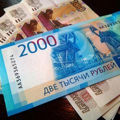 Кому к пенсии прибавят 24 000 рублей: сюрприз от властей