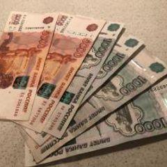 «От 8660 рублей и выше»: сногсшибательный закон с 1 мая