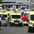 В казанской школе совершён террористический акт - есть погибшие