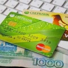 Деньги переведут на карту: кому 13 мая придет выплата от ПФР