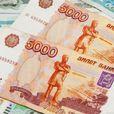 Пенсии миллионам россиян назначат по-новому