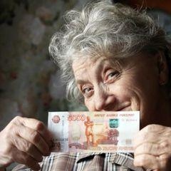 Новое ежегодное пособие для пенсионеров - Госдума