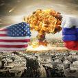 Посчитано, сколько будет длиться война между Россией и США
