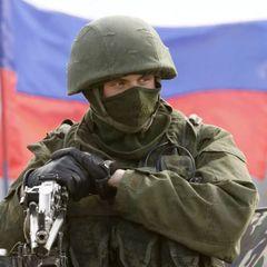 России предложили стратегию по
