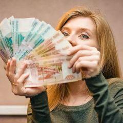Всем россиянам предложили выплатить по 10 тысяч рублей