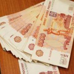 Тем, кто родился в 1950-1991: как получить выплату в 30 000 рублей