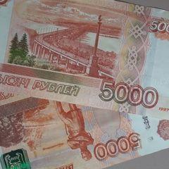Россиянам повторят выплаты 10 тыс. рублей от ПФР