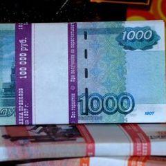 ПФР заявил о  штрафе  в 1 тыс. рублей после 15 июня