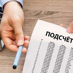 «Годы пройдут зря»: назван период стажа, который не засчитают для пенсии