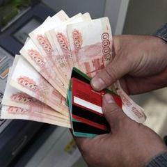 Деньги придут на карту: кому 21 июня поступит выплата от ПФР
