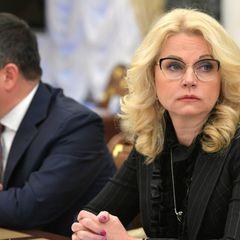 А вы видели когда-нибудь мужа Татьяны Голиковой?