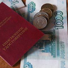 В России снова меняют пенсионный возраст