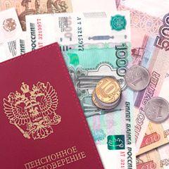 Некоторым россиянам повысят пенсию до 30 тысяч рублей в 2021 году