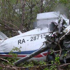 Найден черный ящик рухнувшего Ан-26: его содержимое вас шокирует