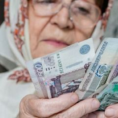Пенсионные накопления россиян съела инфляция