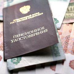 Небывалая доплата к пенсии:  указ уже подписан