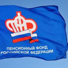 ПФР нашел виновных в том, что у россиян нищенские пенсии