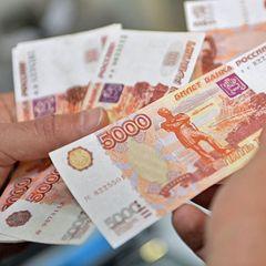 ПФР: пенсионерам выплатим по 5000 рублей с 6 августа, но не всем