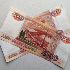 С 6 августа россияне начнут получать доплату к пенсии в 5 000 рублей