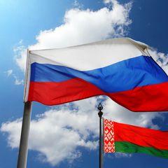 Дружба России и Белоруссии: сколько она продлится