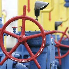 На Украине придумали, как заработать на газе в обход РФ