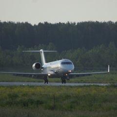 В Пулково экстренно сел самолет: причина