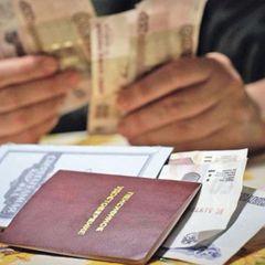 Названа категория россиян с правом на надбавку к пенсии с 2022 года