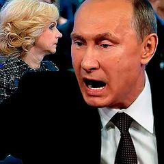 26 минут назад произошли громкие увольнения: Путин в ярости