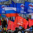 Определили пять партий-победителей на выборах: список