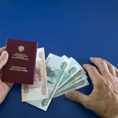 До 10 000 рублей: пенсионеры получат еще одну выплату