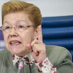 Политик обвинила Моргенштерна в трагедии в Перми: причина
