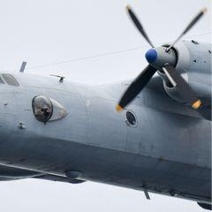 Найдены обломки исчезнувшего Ан-26