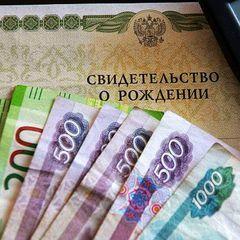 12132 рубля: кому достанется эта выплата