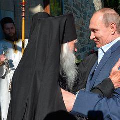 Вы не поверите, кто преемник президента: предсказание монаха