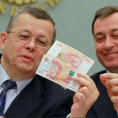 Россияне назвали сумму, на которую смогут прожить