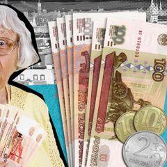 Названы пенсионеры, которые получат по 50 тысяч рублей в ноябре