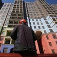 Вы не поверите насколько выросли цены на квартиры: вот это сумма