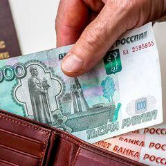 Всем пенсионерам! С 2022 россияне перейдут на новый вид пенсий